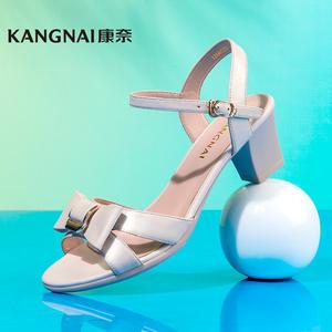 康奈女鞋 夏季女凉鞋子真皮羊皮时尚优雅职业OL高跟鞋粗跟1261015