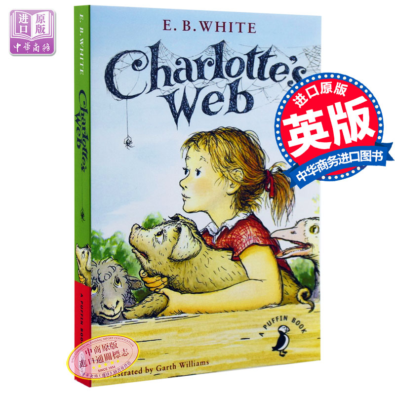 an analysis of the childrens book charlottes web by eb white
