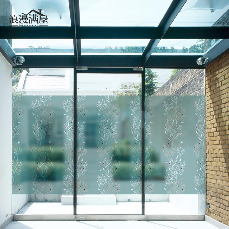 浪漫满屋磨砂玻璃贴窗花纸素语