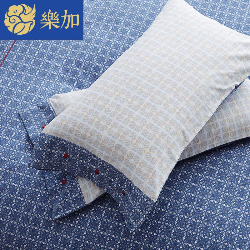 lehome/乐加全棉单双人枕套LH12573131