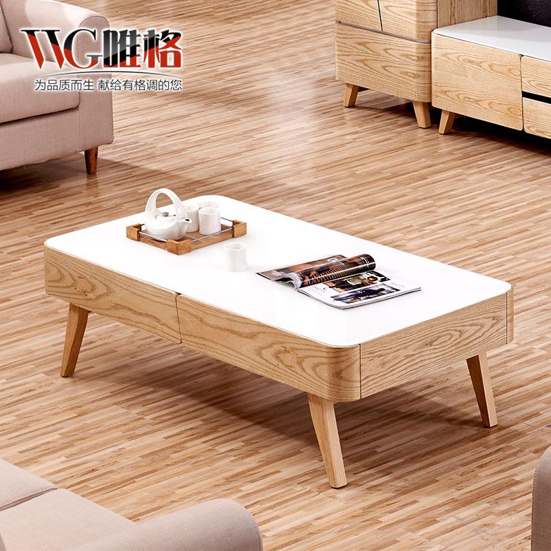 vvg简约现代长方形白色钢琴烤漆茶几 669#