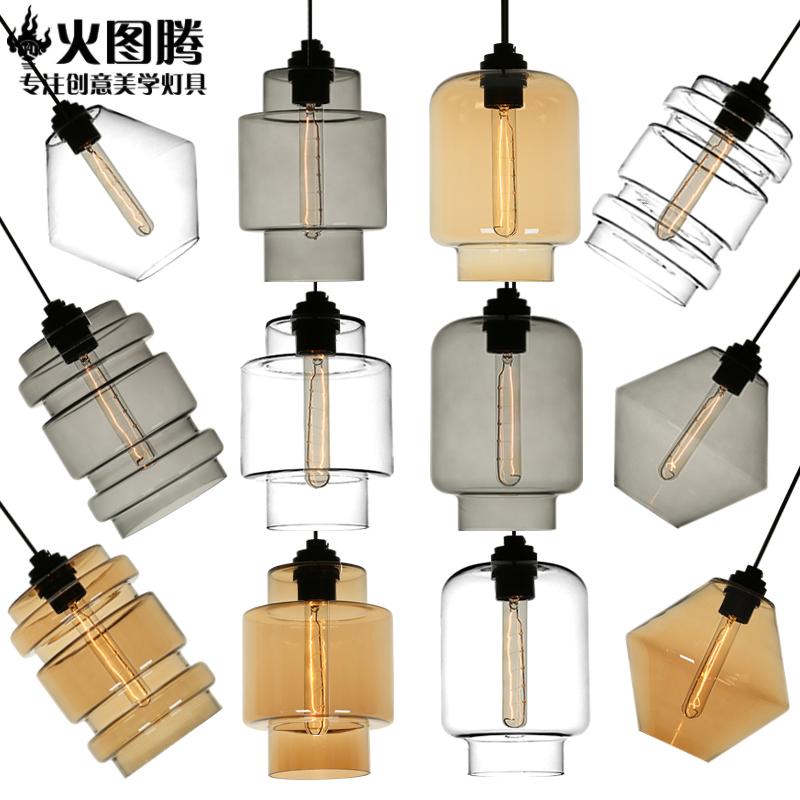 火图腾玻璃吊灯现代简约北欧灯HD-5303