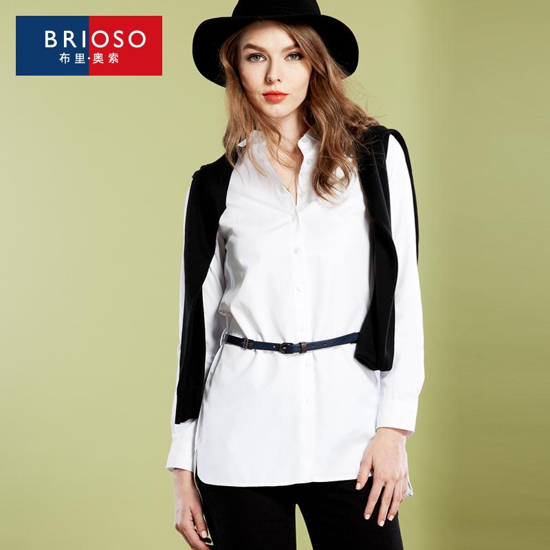 brioso浩军专卖店_BRIOSO品牌