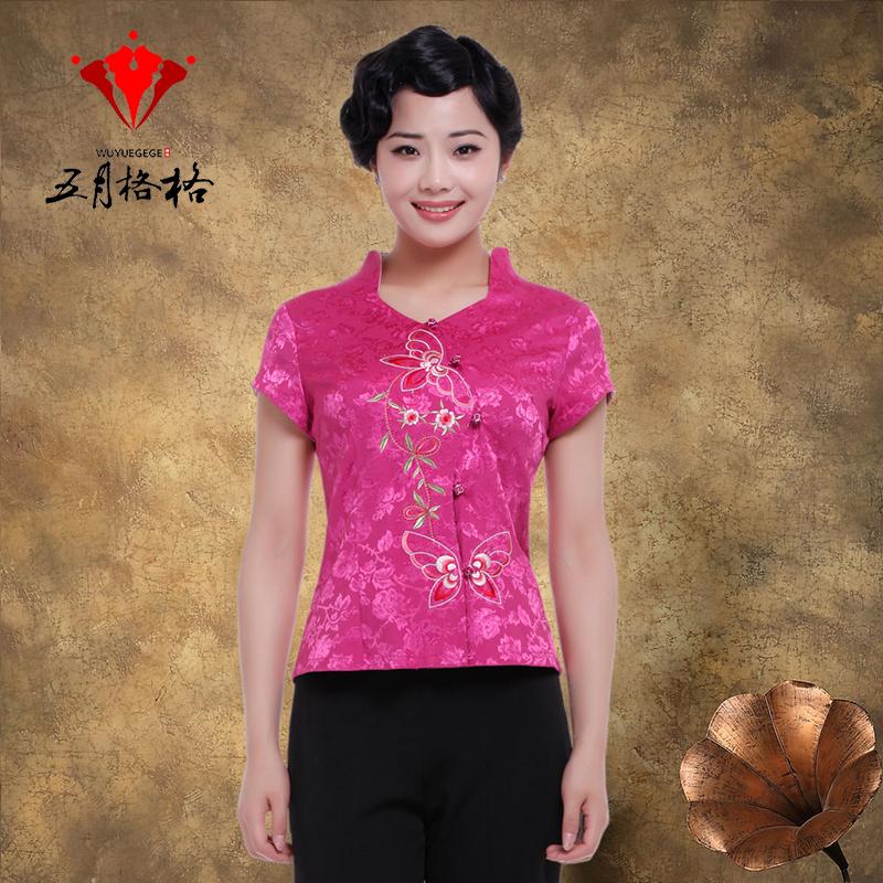 Блузки В Китайском Стиле В Омске