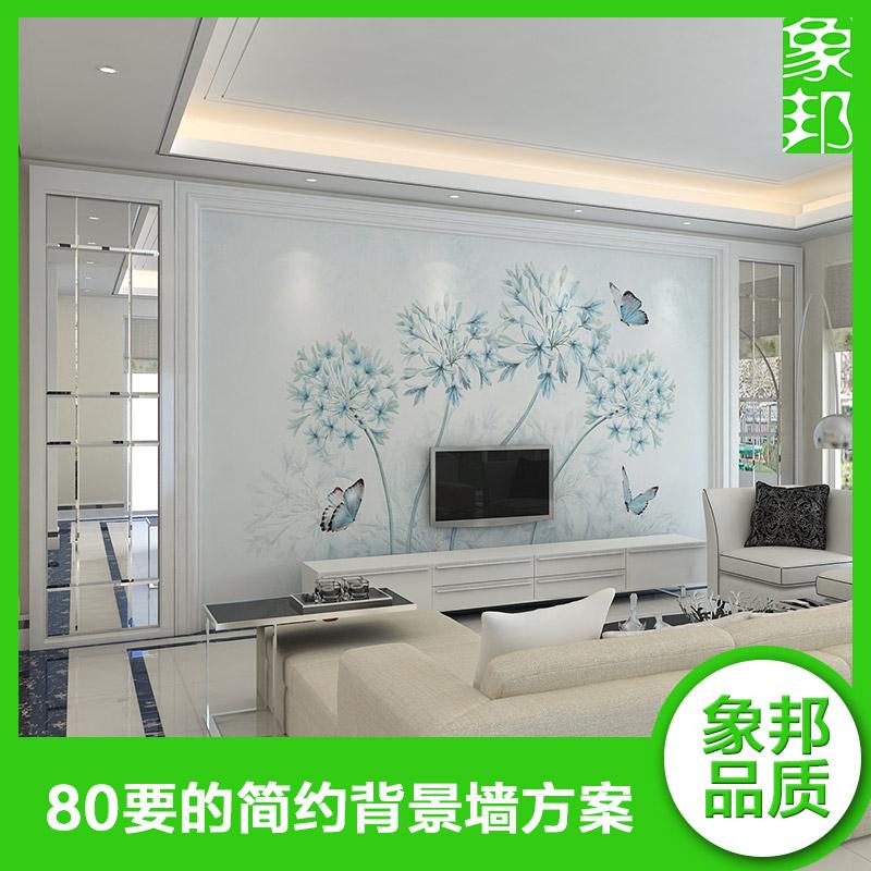 象邦大理石电视墙砖纯色
