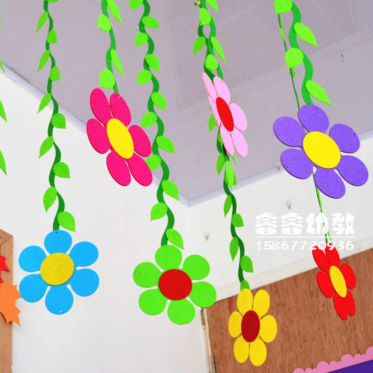 Shopping Malls Primary School Kindergarten Decoration
