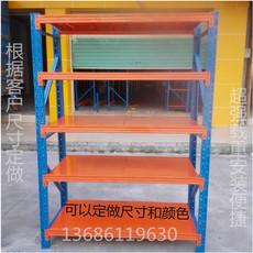 Складское оборудование Xincheng shelves