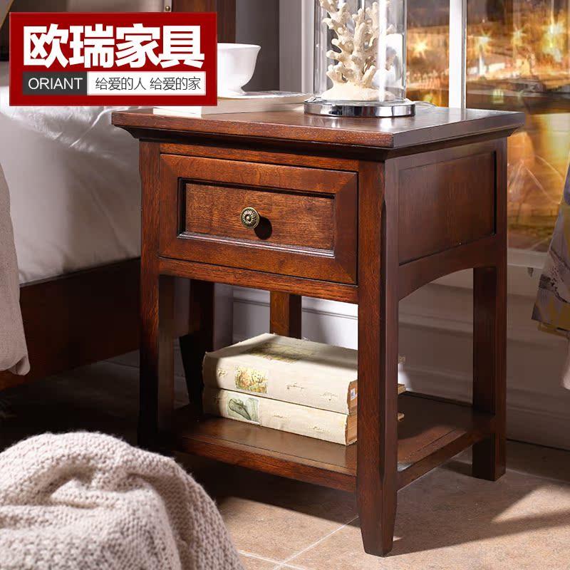 欧瑞家具美式乡村全实木床头柜BNW01