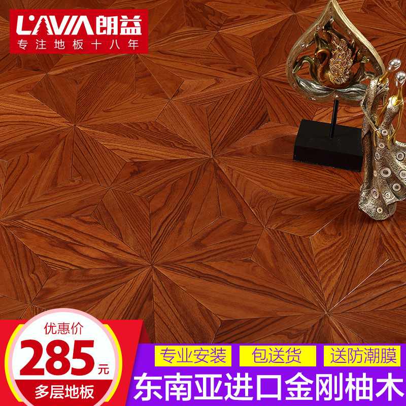 朗益实木复合地板S06橡木