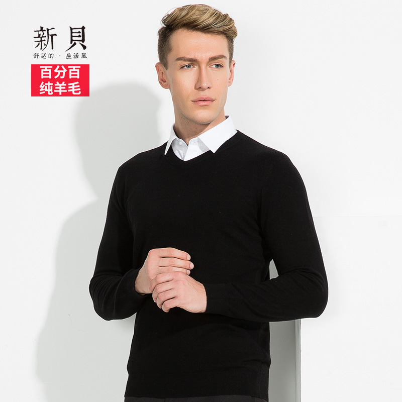 新贝秋冬V领纯色羊毛衫男士商务青年鸡心领针织衫毛衣打底衫薄款