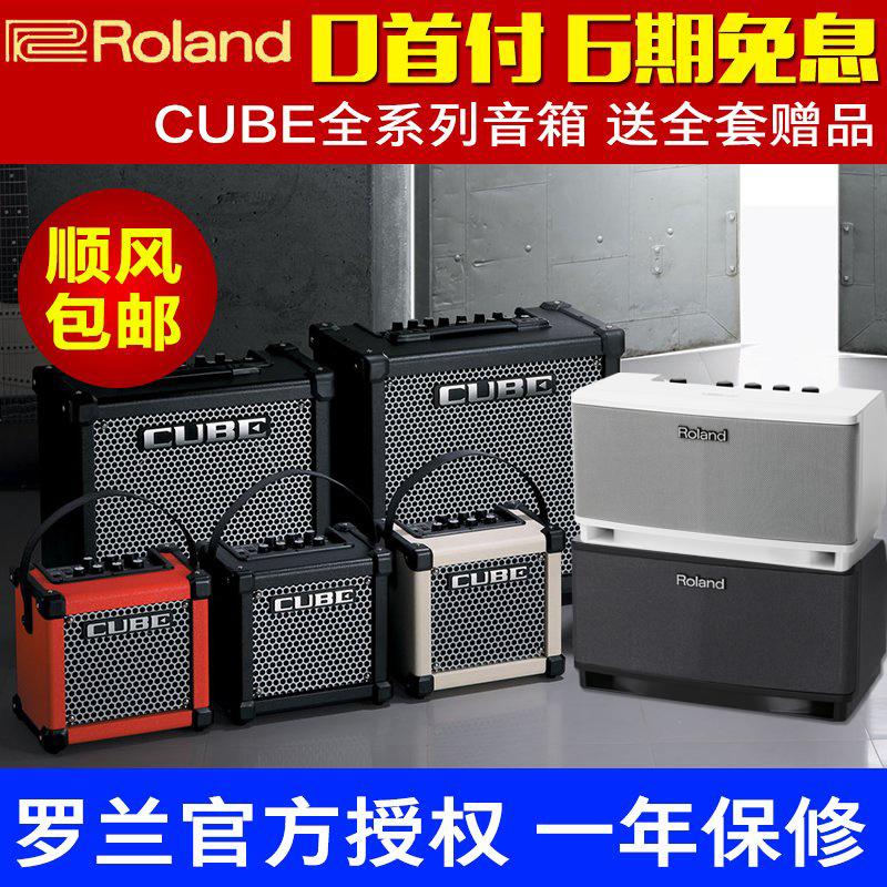 roland音响 罗兰电吉他音箱数字模拟 cube 20gx 40gx 多功能音箱