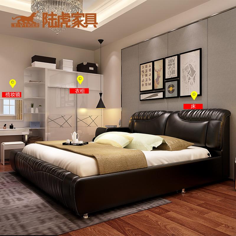 陆虎现代简约成套家具LH-AZ02