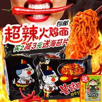 韩国进口三养超辣火鸡面干拌面140g*5包进口方便面速食面多省包邮