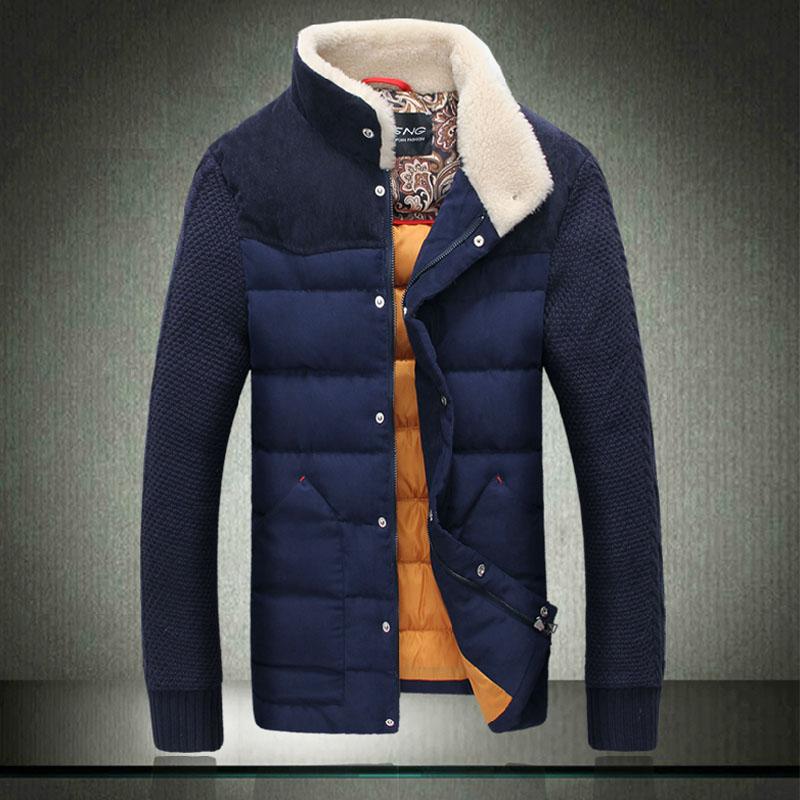 Купить Куртку Молодежную Мужскую 2016