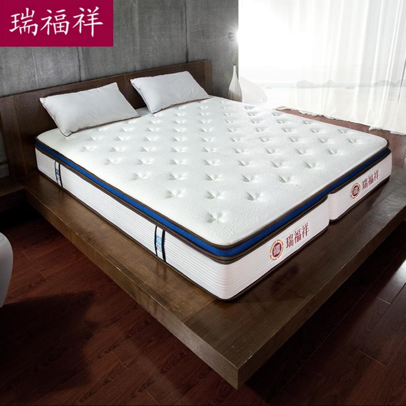 瑞福祥纯天然乳胶床垫CD009