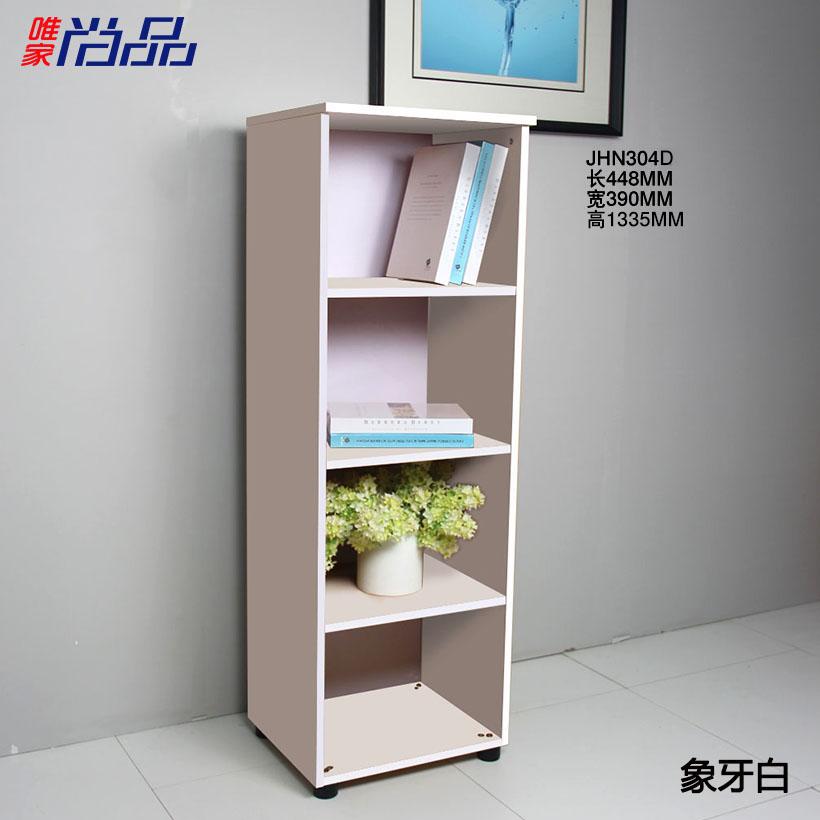 唯家尚品现代板式玻璃酒家书柜JHN304D