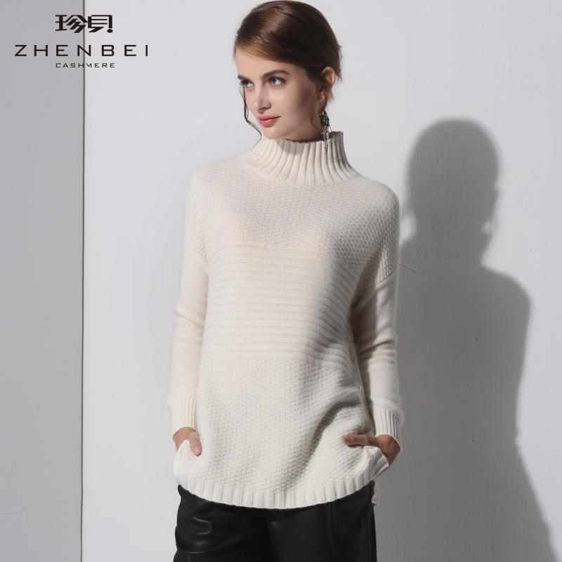 珍贝女装冬高领宽松休闲加厚纯羊绒衫白色套头针织衫保暖毛衣5538