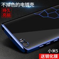 小米5手机壳硅胶5S保护套五尊享版新款男女个性创意防摔电镀外壳