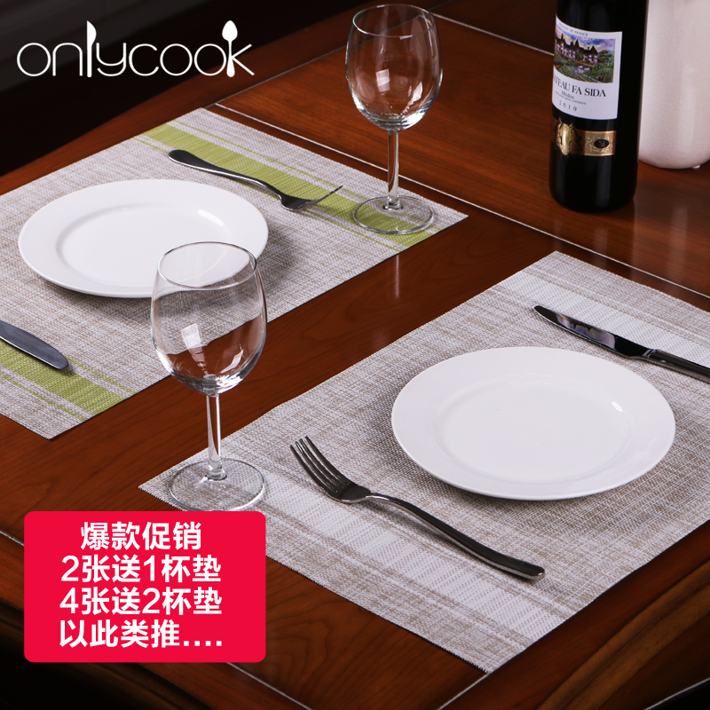 onlycook餐垫OCCD0A01