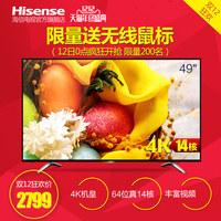 Hisense/海信 LED49EC620UA 49吋4K超清14核智能平板液晶电视机