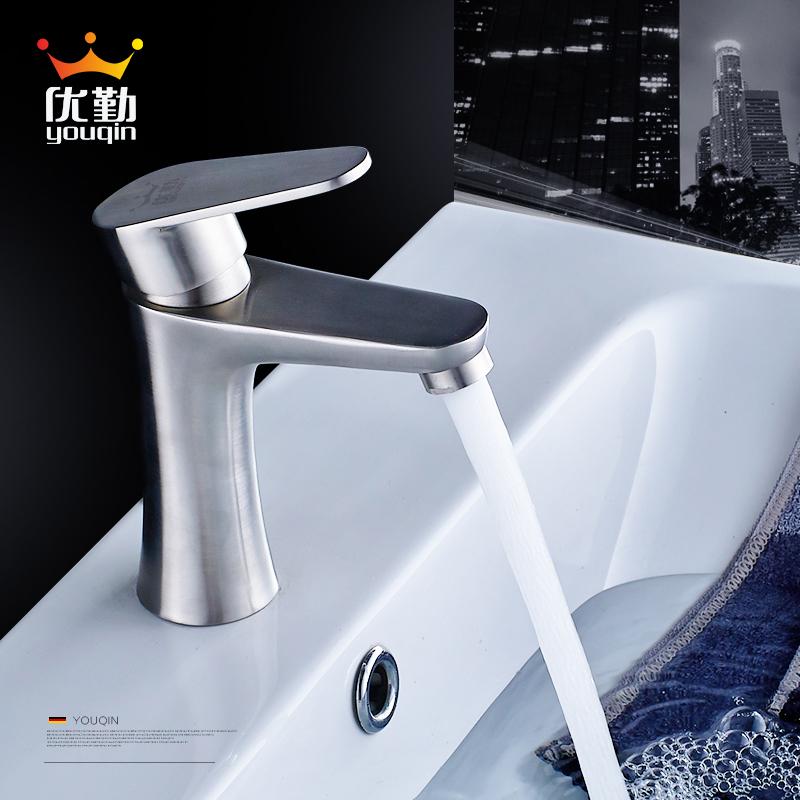 优勤卫浴304不锈钢面盆701面盆拉丝龙头