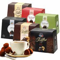 比利时进口 德菲丝松露形巧克力200g/250g 礼盒装(代可可脂)
