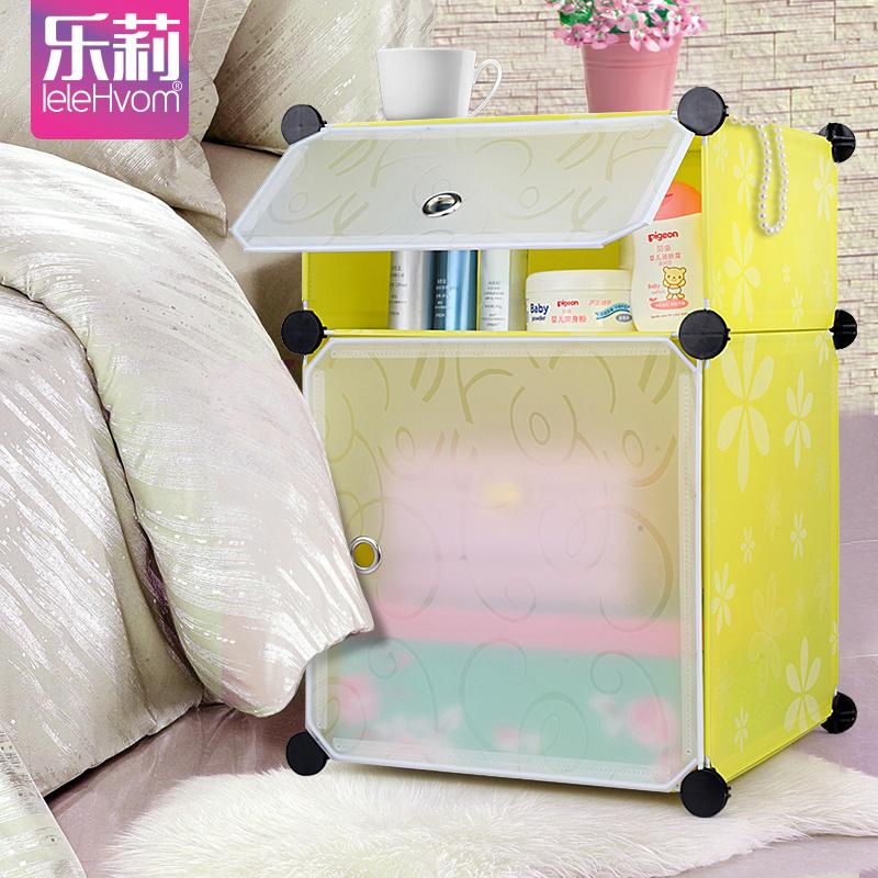 乐莉简约现代塑料储物柜LE-T902