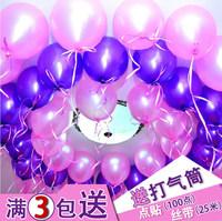 婚庆用品结婚圆形珠光婚房装饰婚礼布置儿童生日新年派对拱门气球