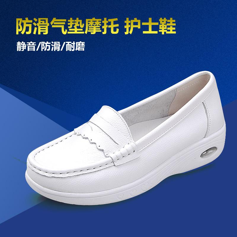 真皮护士鞋气垫底防滑透气白色单鞋春夏里外全皮坡跟妈妈鞋33 41