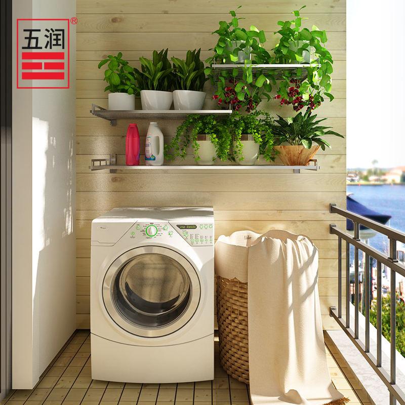 五润 阳台置物架壁挂墙上洗衣机置物架滚筒 304不锈钢收纳储物架
