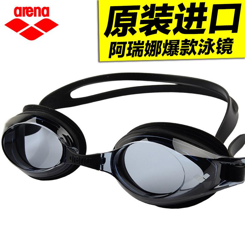 进口阿瑞娜泳镜 专业防水防雾大框游泳眼镜 游泳镜高清平光男女