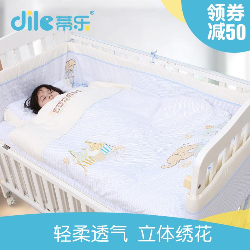 蒂乐婴儿床上用品七件套DL7A7JT-DL7B7JT