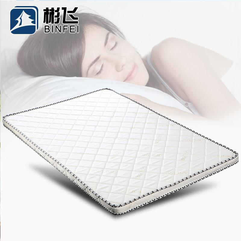 彬飞儿童棕榈硬床垫YZ-001