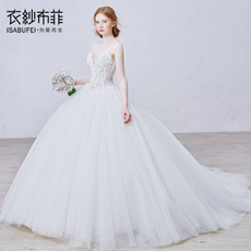 Wedding dress Isabufei p1035