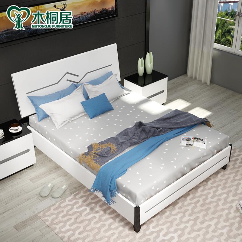 木桐居家具现代简约板式床MTJ518DC