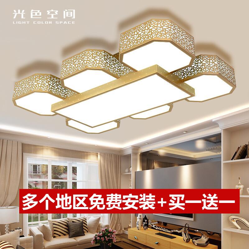 光色空间无极调光led吸顶灯LCS-8001