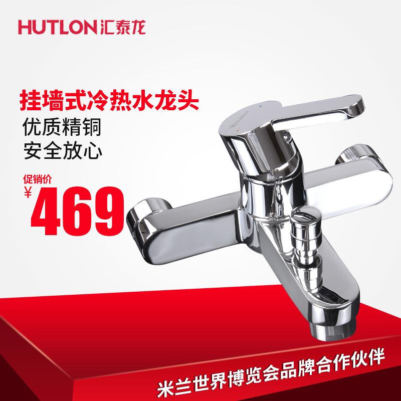 hutlon/汇泰龙品质生活浴缸花洒龙头hf96204