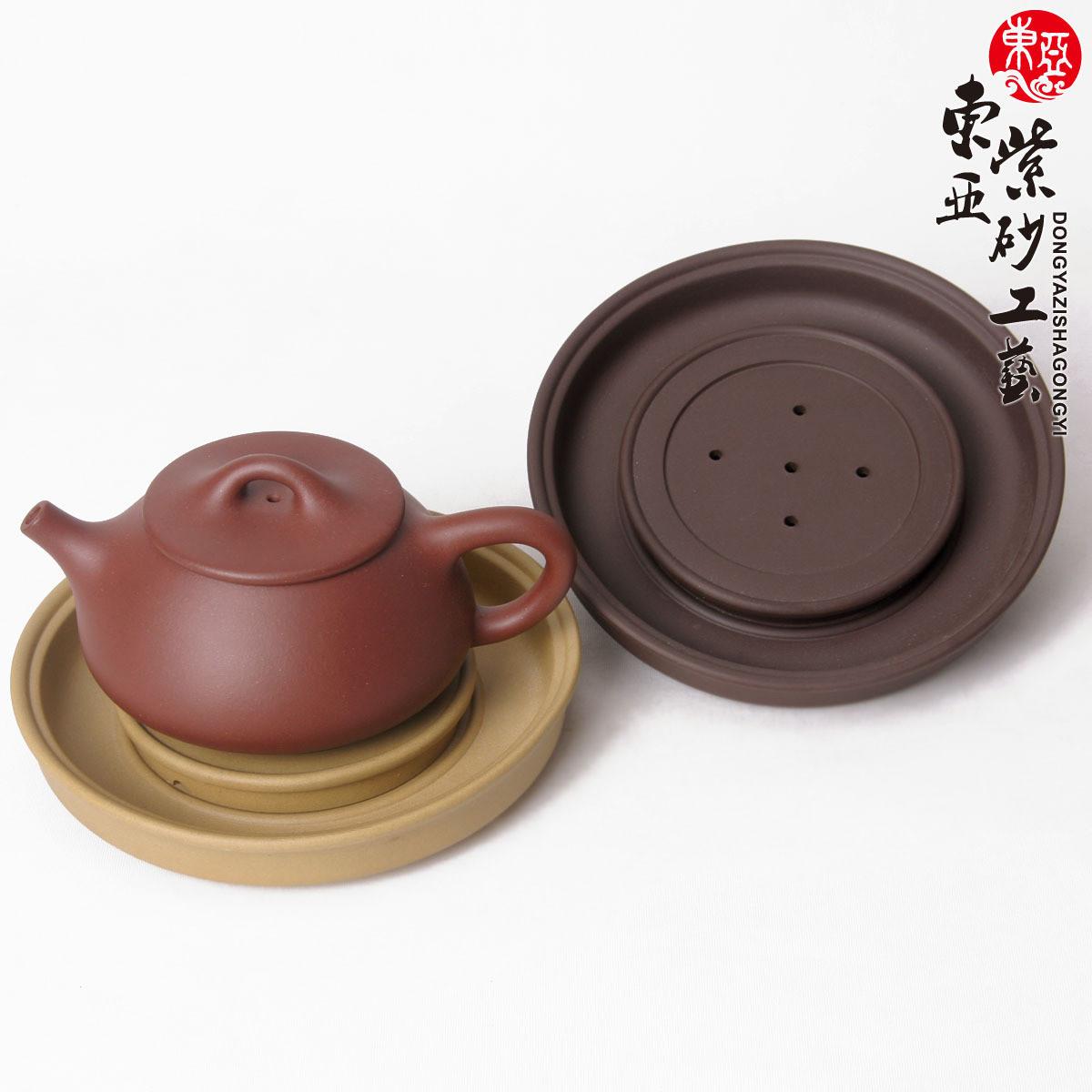 东亚宜兴紫砂茶具jgj3