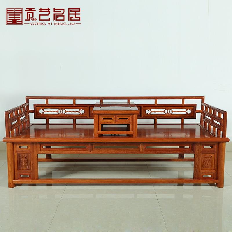 贡艺名居中式罗汉床GY1033