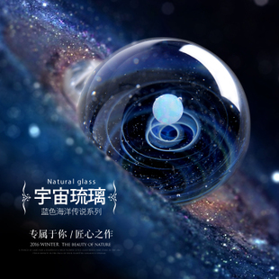 <strong>宇宙情侣生日圣诞节礼物</strong>