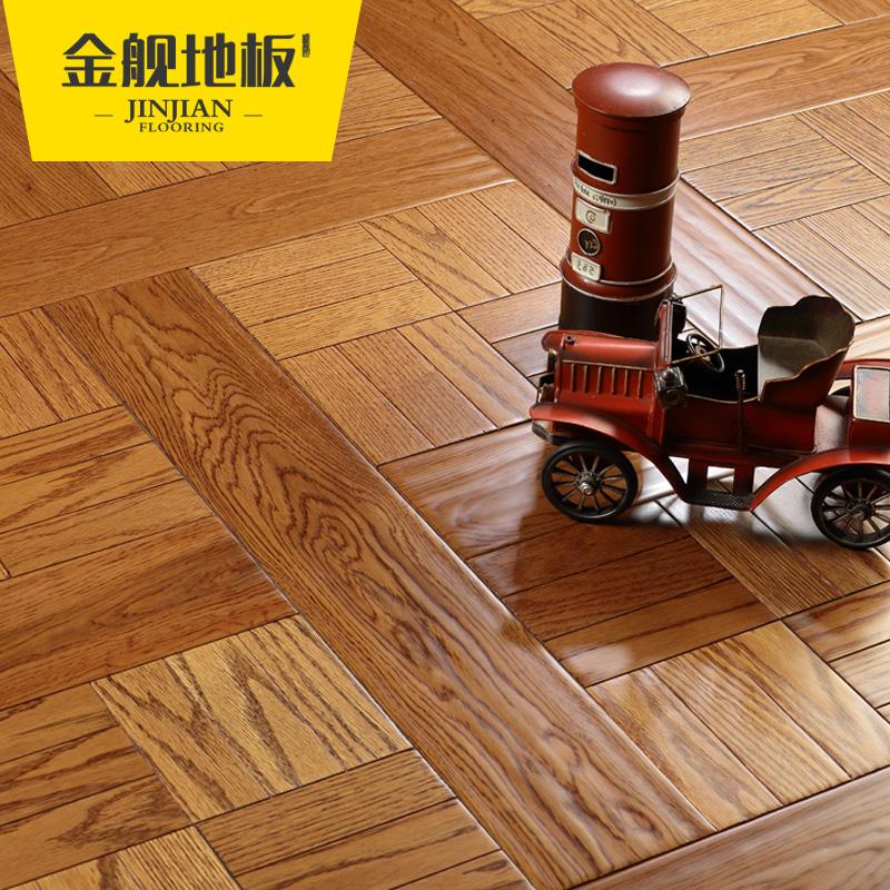 金舰实木复合地板R8106