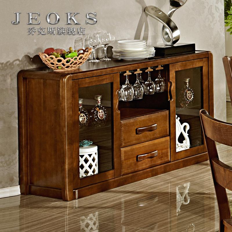 乔克斯中式家具全实木餐边柜LFM981