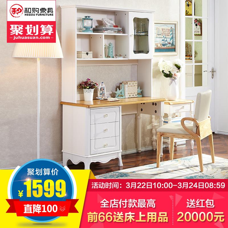 和购家具美式书桌mxhg165