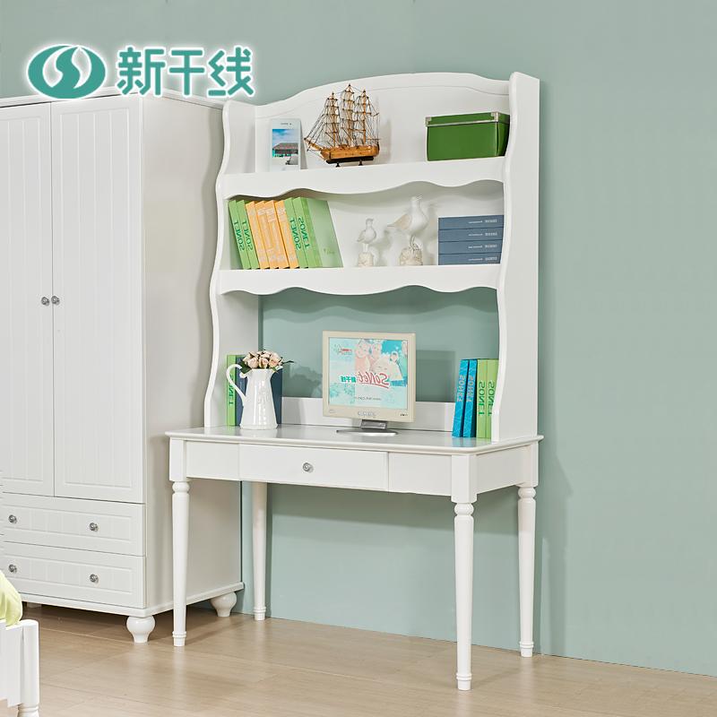 新干线韩式田园儿童学习桌RHS2527