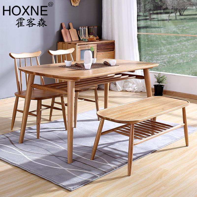 霍客森小户型实木餐桌HOXNE-ZH30