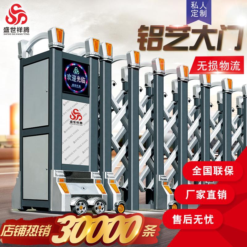盛世祥腾门业铝合金电动伸缩门L1519