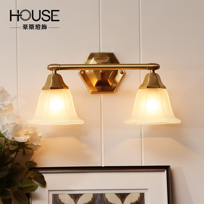 豪斯灯饰美式全铜双头壁灯MB355001