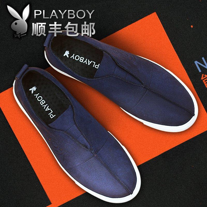 花花公子玉生铭专卖店_PLAYBOY/花花公子品牌