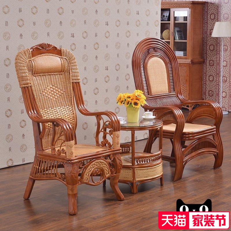 藤妃藤椅子茶几TM503