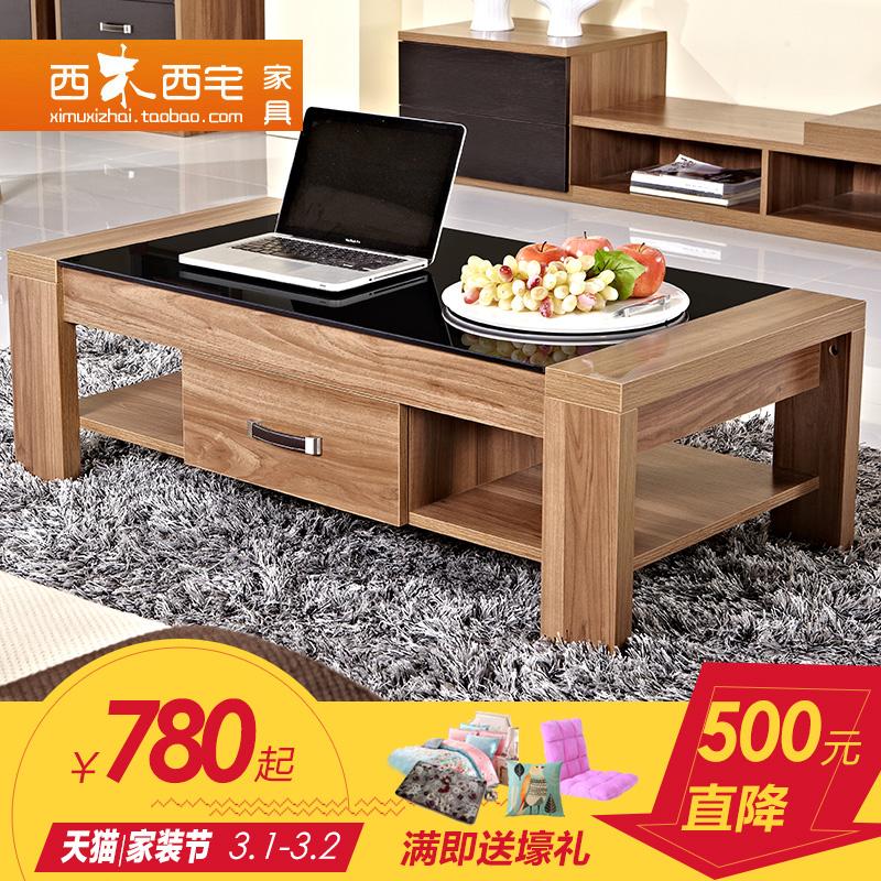 西木西宅家具现代简约茶几SV-23